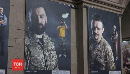 """В Черновцы приехала фотовыставка """"Если бы не война"""""""