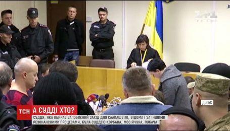 Саакашвили будет избирать меру пресечения известная резонансными делами судья