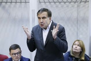 Генпрокуратура вызвала Саакашвили на допрос