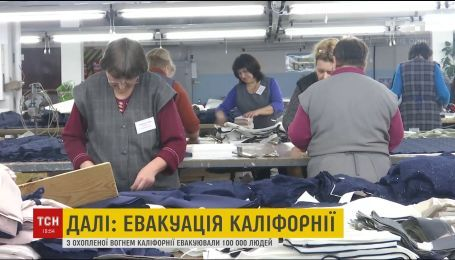 Українські швейні фабрики шиють брендовий одяг на експорт у Європу