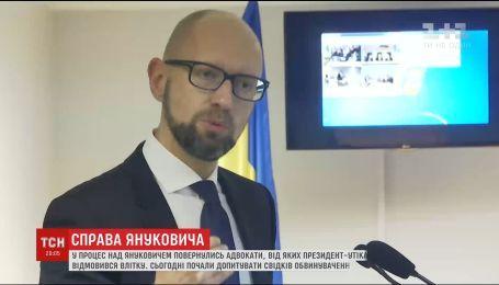 Аваков та Яценюк у суді розповіли про розмови з Януковичем