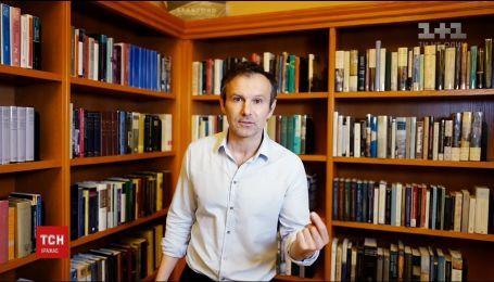 Святослав Вакарчук прокомментировал слухи о его президентских амбициях