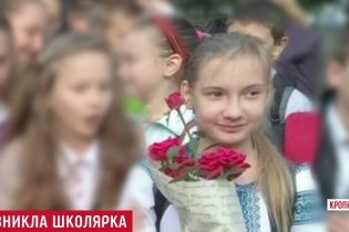 У Кропивницькому зникла дівчинка: пішла вранці до школи та не повернулася
