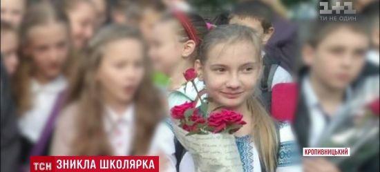 Поліція констатувала факт убивства зниклої у Кропивницькому 12-річної дівчинки