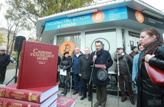Венеціанська комісія оприлюднила висновок щодо українського закону про освіту