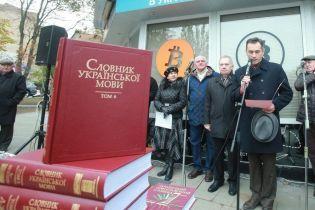 Венецианская комиссия обнародовала заключение относительно украинского закона об образовании