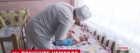 Украинка родила в Москве малыша и отказалась от него