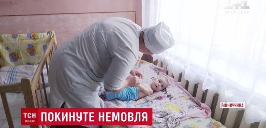 Українка народила в Москві малюка і відмовилася від нього