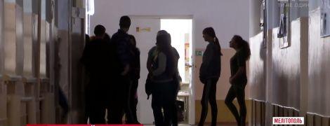 В Запорожье школьники угрозами смерти заставляли 6-классницу платить по 10 гривен в день