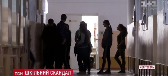 На Запоріжжі школярі погрозами смерті змушували 6-класницю платити по 10 гривень на день