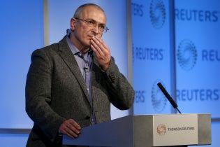 У Росії заблокували сайт видання, яке фінансує Ходорковський