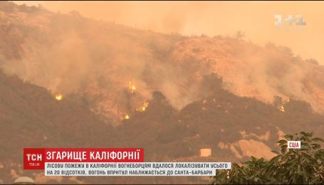 Каліфорнійська пожежа впритул наблизилася до голлівудських пагорбів