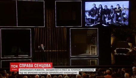 Олега Сенцова почтили в Берлине во время вручения наград европейской киноакадемии