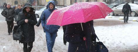 В Україні погіршиться погода. Прогноз на п'ятницю та вихідні