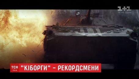 """""""Киборги"""" за первые выходные в прокате собрали более восьми миллионов гривен"""