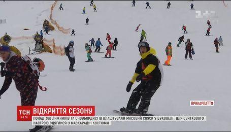 """На """"Буковеле"""" сотни людей одновременно спустились с горы в карнавальных костюмах"""