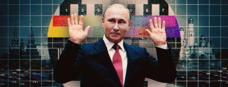 Россия на паузе
