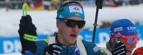 Лидеры мужской сборной Украины по биатлону пропустят третий этап Кубка мира