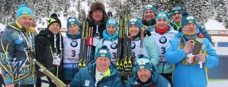 Сборная Украины по биатлону объявила состав на Олимпийские игры-2018