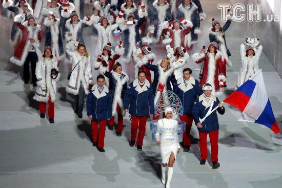 Росія допустила своїх спортсменів на Олімпіаду-2018 під нейтральним прапором