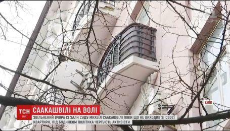 Один вдома: Саакашвілі провів ніч в орендованій квартирі