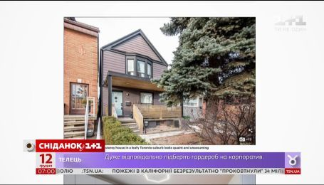 Меган Маркл выставила на продажу дом в Канаде