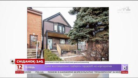 Меган Маркл виставила на продаж будинок у Канаді