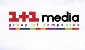 """HR-команда и инновации в """"HR 1+1 медиа"""" вошли в ТОП-10 рейтинга журнала """"Бизнес"""""""