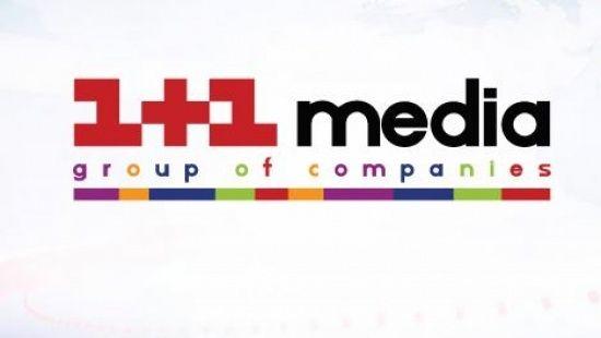 """HR-команда та інновації в HR """"1+1 медіа"""" увійшли до ТОП-10 рейтингу журналу """"Бізнес"""""""