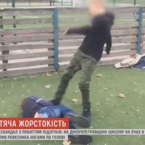 Разборки школьников: 13-летний ученик жестоко избил восьмиклассника под призывы толпы
