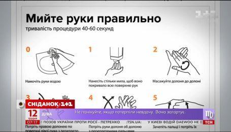 Уляна Супрун поділилася порадами щодо правильного миття рук