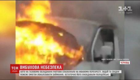 В центре Черновцов загорелся грузовик на газовом оборудовании