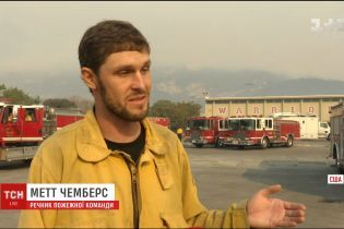 """""""Мы сбросили 6,5 миллиона литров воды"""": пожарные рассказали о борьбе с пожаром в Калифорнии"""