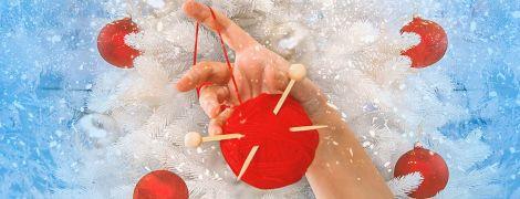 Ялинкові іграшки власноруч: клубок ниток