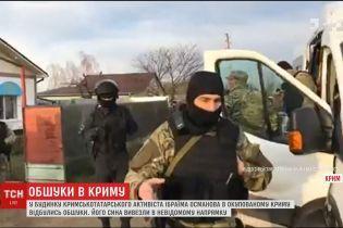 В Крыму после обыска люди в камуфляже увезли в неизвестном направлении сына Ибраима Османова
