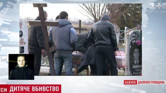 На Дніпропетровщині поховали дворічну дівчинку, яку застрелив 10-річний братик