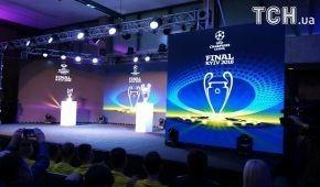 Логотипы финалов Лиги чемпионов: какой самый крутой