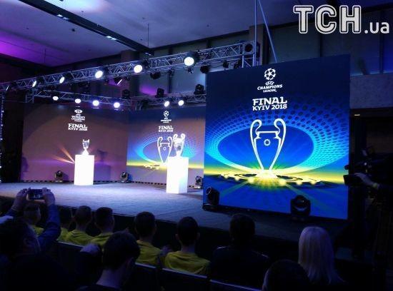 Логотипи фіналів Ліги чемпіонів: який найкрутіший