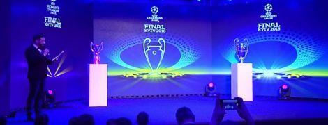В Киеве представили логотип финала Лиги чемпионов-2018