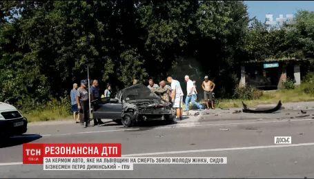 """За кермом """"Мерседеса"""", який збив жінку на Львівщині, перебував особисто Петро Димінський"""