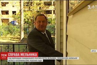 Скандального колишнього ректора Петра Мельника суд виправдав вдруге