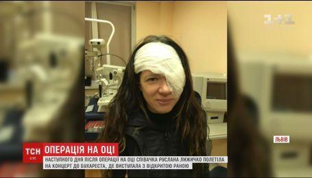 Певица Руслана выступила в Бухаресте с открытой раной на глазу