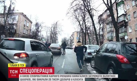 Кулаками по машині та ногою у скло: випадковий свідок зафільмував затримання валютних шахраїв у Києві