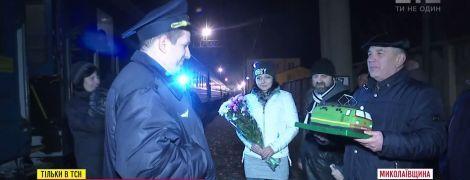 На Николаевщине прибытие первого за пять лет поезда превратилось в праздник