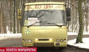 "Київська ""золота маршрутка"" викликала фурор у соціальних мережах"