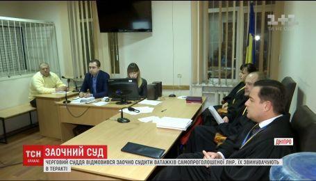 """У Дніпрі черговий суддя відмовився заочно судити ватажків """"ЛНР"""" за збитий військовий літак"""