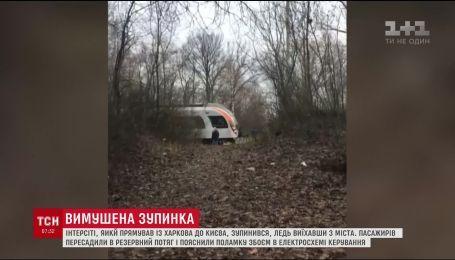 На Харьковщине сломался Интресити, который ехал в Киев