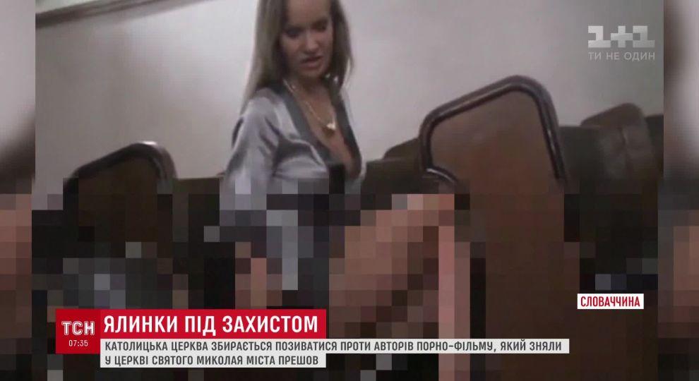 Порно девушка из словакии