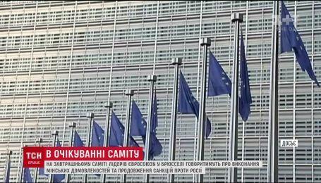 Лідери країн ЄС на саміті обговорюватимуть санкції проти Росії та Мінські домовленості