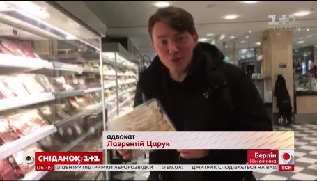 """Постійний експерт """"Сніданку"""" адвокат Лаврентій Царук порівняв українське сало з німецьким"""